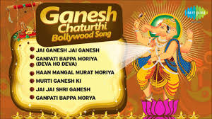 [Top] Popular Ganpati Songs – Ganesh Chaturthi Songs in Hindi and Marathi {Free Download}