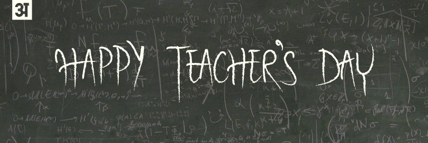 Happy Teachers Day Images on Facebook
