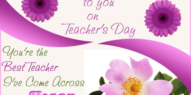teacher day celebration essay Teacher's day 2018: find all the information about teachers' day, why and how it is celebrated with gift and party ideas.