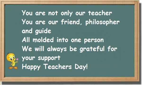 Best essay for you about teachers day