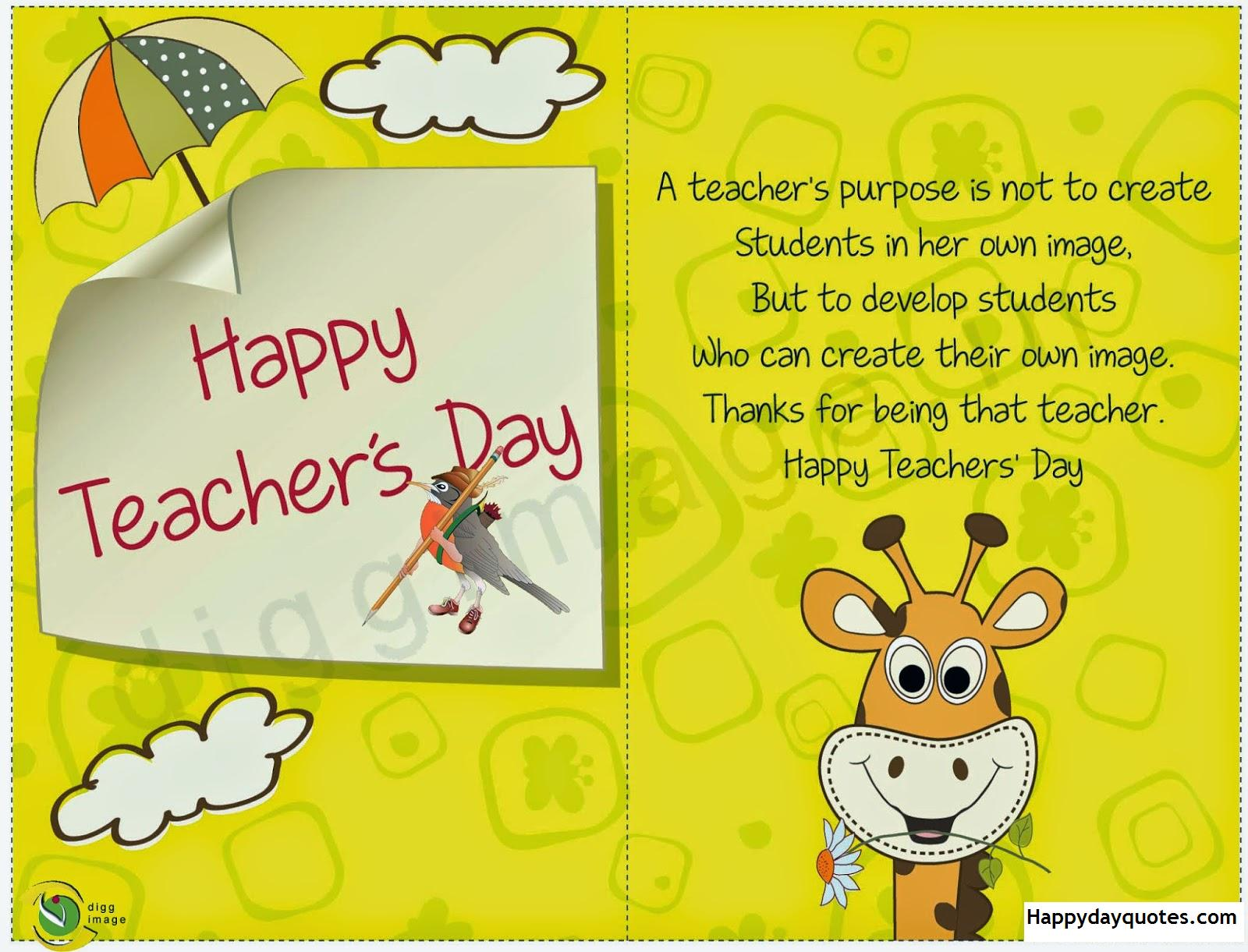 ... Kids 5 september] teachers day quotes, speech, essay, sms - songs