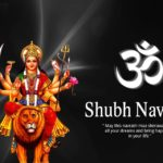 Maa Durga Wallpapers, Images and Pictures Free Download