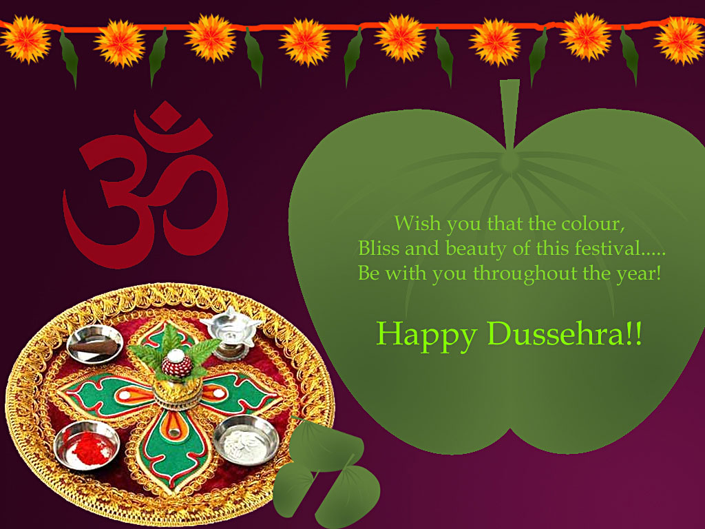 Dasara | Dussehra Greeting Cards, SMS and Messages – VijayaDashami