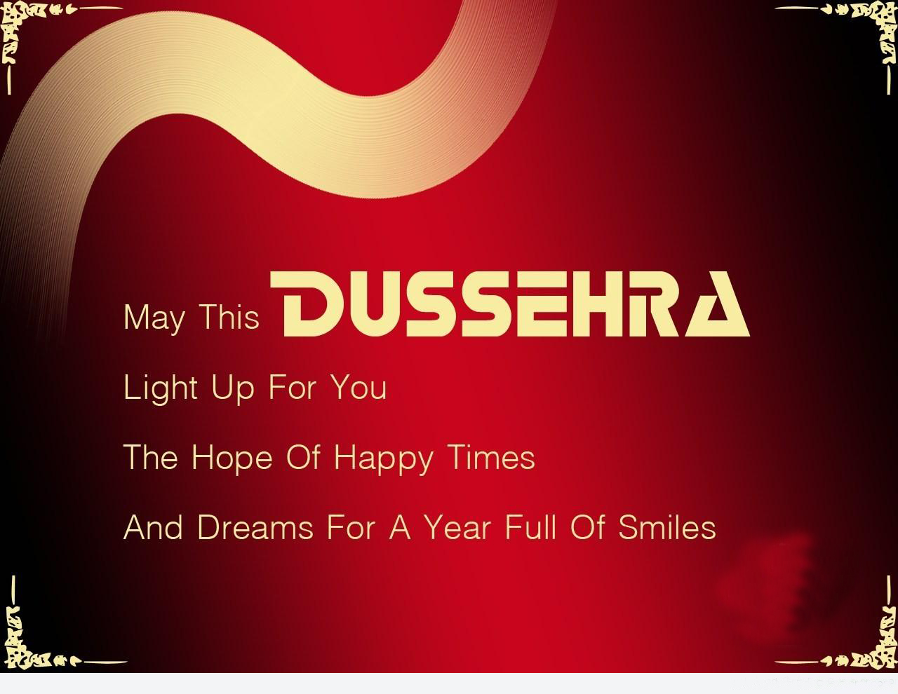 Happy Dasara Image