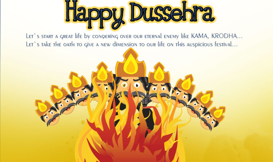 VijayaDashami HD Images, Wallpapers, Pics, and Photos {Dasara}
