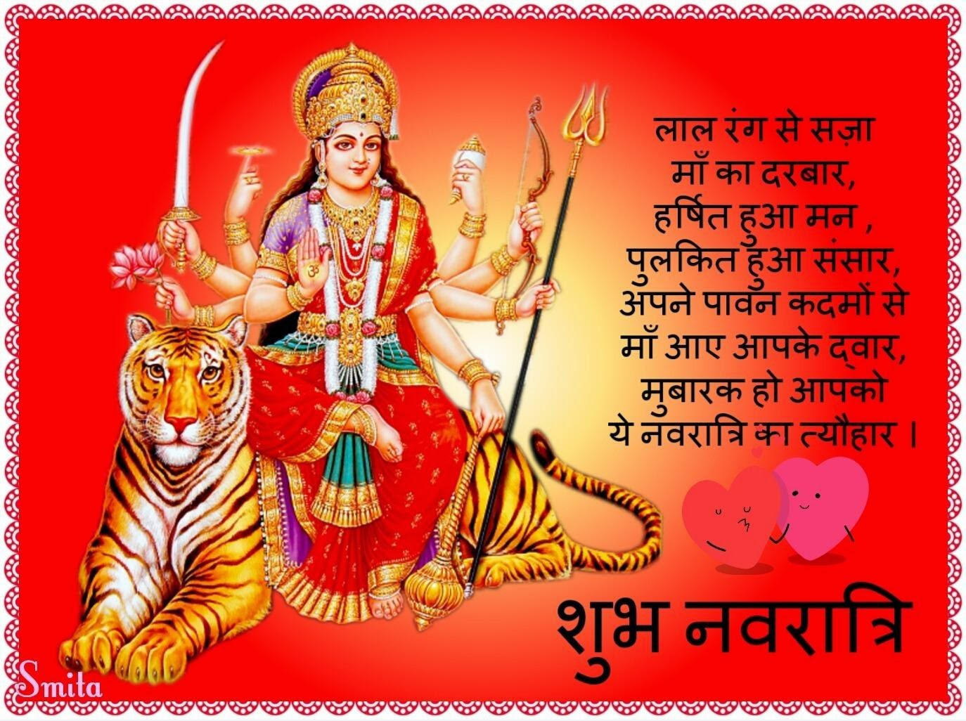 Navratri HD Images, Photos and Wallpaper for Mobile and Desktop DP