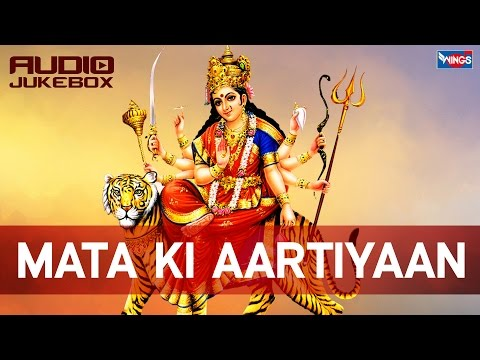 Navratri Aarti Download