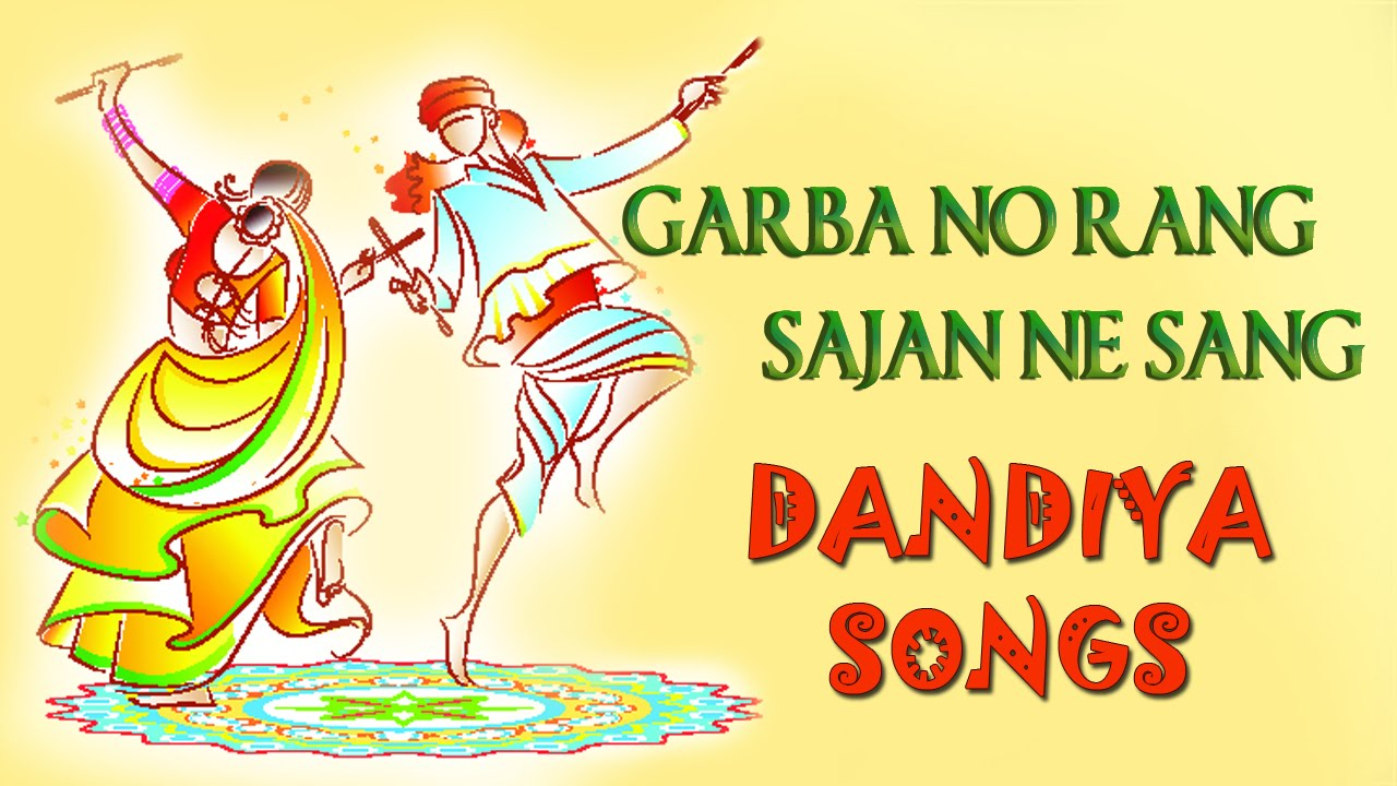 Navratri 2020 – DJ Garba Songs | Garba Songs MP3 Free Download