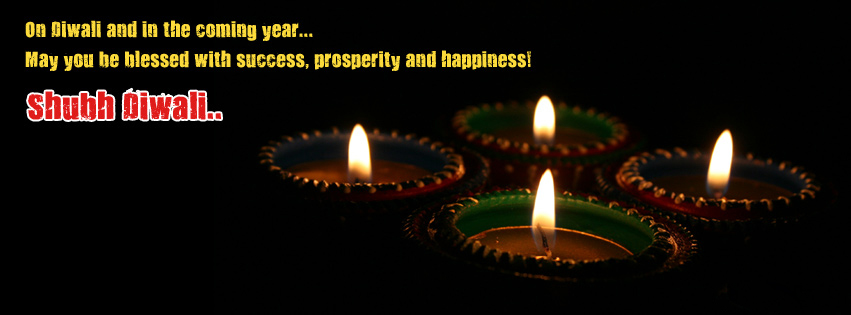 diwali FB Cover pictures