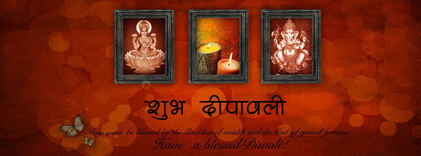 diwali photos Facebook Cover