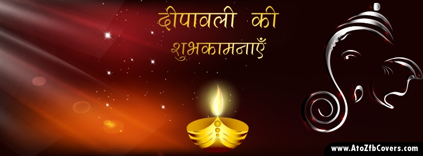 happy diwali FB Cover