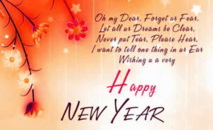 Happy New Year 2021 - Greetings Cards Download