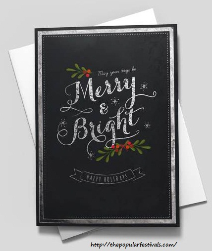 Business Christmas Cards, E cards, and Greetings