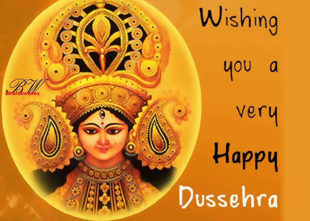 Free download best dussehra greetings dasara greetings vijaya dashami free download best dussehra greetings dasara greetings m4hsunfo
