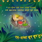 VijayaDashami Free Download Dussehra | Dasara Greetings