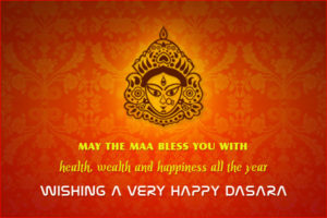HD Dussehra Images, Dussehra Photos, Dussehra Wallpapers, Dussehra Images