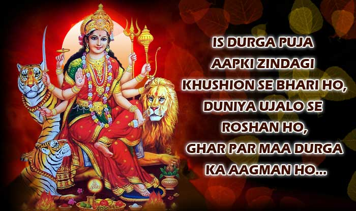 What Does Navratri Mean? Why is Navratri Puja Celebrated?